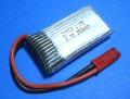 ROBIN 20-30C放電 3.7V350mAh 銀