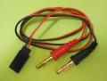 ROBIN 充電器出力用ワイヤー サーボコネクター付き