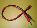 ROBIN 充電器出力用ワイヤー T型コネクター付き