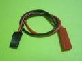 ROBIN サーボコネクターオス=JSTメス 変換ケーブル 18cm