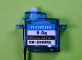 ROBIN 9g RB-S090RG 引込脚向き
