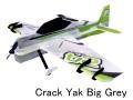 RC-Factory Crack Yak Big(1000mm)