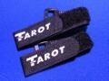Tarot バッテリーファスナー バックル付 200mm (2本入り) 黒