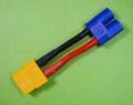 ROBIN XT60メス=EC3オス 変換ケーブル