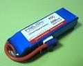 YGS 45-90C放電 11.1V 2200mAh 青