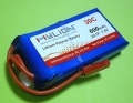 YGS 30-60C放電 7.4V600mAh 青