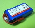 YGS 30-60C放電 11.1V600mAh 青