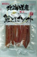 北海道産増毛鮭とばソフト