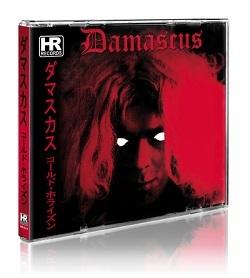 DAMASCUS (UK) / Cold Horizon (2012 edition)