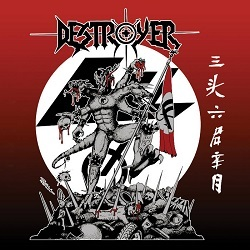 DESTROYER (US) / Monster With Six Arms And Three Heads (2CD)
