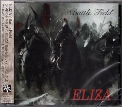 ELIZA (Japan) / Battle Field