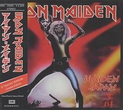 IRON MAIDEN (UK) / Maiden Japan (collector's item with Venezuelan cover)