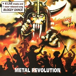 LIVING DEATH (Germany) / Metal Revolution + 5 (Brazil edition)