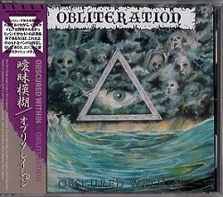 OBLITERATION (UK) / Obscured Within + 6