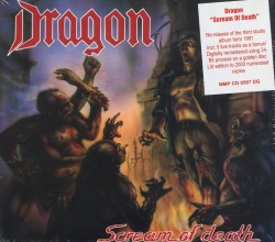 DRAGON(Poland) / Scream Of Death