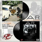 "ATTENTAT ROCK (France) / Attentat Rock + 1 (12"" black LP)"
