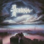 CHINA (Switzerland) / Sign In The Sky + Live (2CD)