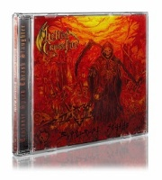 HELLISH CROSSFIRE (Germany) / Bloodrust Scythe (2018 reissue)