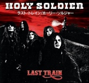 HOLY SOLDIER (US) / Last Train (2017 reissue)
