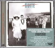 HONEYMOON SUITE(Canada) / The Big Prize (2013 reissue)