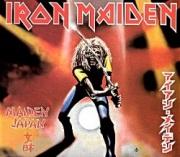 IRON MAIDEN (UK) / Maiden Japan (digipak edition)