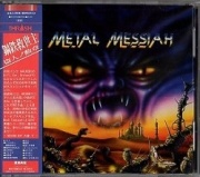 METAL MESSIAH (UK) / Honour Among Thieves + 4