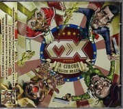 MX (Brazil) / A Circus Called Brazil