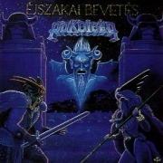 POKOLGEP (Hungary) / Ejszakai Bevetes + 5 (2012 reissue)