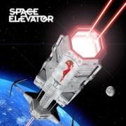 SPACE ELEVATOR (UK) / Space Elevator + 1