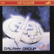 GALAXY GROUP(Russia) / Galaxy Group