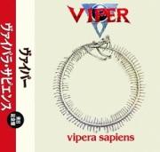 VIPER (Brazil) / Vipera Sapiens + 9 (2020 reissue with slipcase)