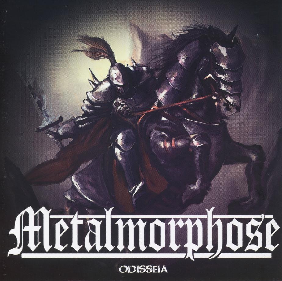 METALMORPHOSE (Brazil) / Odisseia