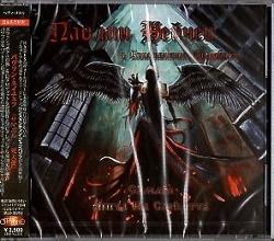 PAVLIN NEICHEV feat. KONSTANTIN JAMBZOV (Bulgaria) / Samael - Angel Of Death