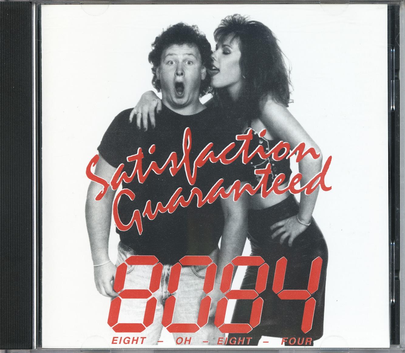 8084/SATISFACTION GUARANTEED (USED)