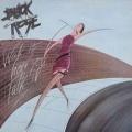 BLACK ROSE (UK) / Walk It How You Talk It + Nightmare EP (CD+DVD)