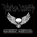 CHINA WHITE (US) / Makin' Metal: The Essential Recordings