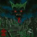 DEATHSTORM (Austria) / For Dread Shall Reign