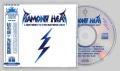 DIAMOND HEAD (UK) / Lightning To The Nations 2020