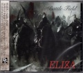 ELIZA (Japan) / Battle Field
