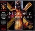 EPIDEMIC (US) / Decameron (2016 reissue)