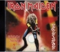 IRON MAIDEN (UK) / Maiden Japan
