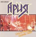 ARIA (Russia) / Live In Stavropol Russia 1986