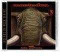MASTEDON (US) / 3 (2020 reissue)