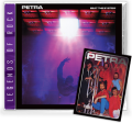 PETRA (US) / Beat The System