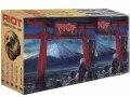 RIOT (US) / Archives Volume 1 - 5 (special set)