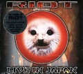 "RIOT (US) / Live In Japan ""Riot In Japan - Live!"" (2015 reissue)"