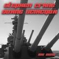 STEPHEN CRANE & DUANE SCIACQUA (US) / Big Guns