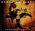 STEVE GRIMMETT (UK) / Personal Crisis (2017 reissue)