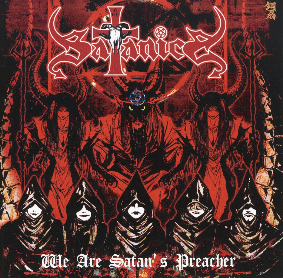 SATANICA (Japan) / We Are Satan's Preacher