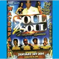 Weepow,Super Claude,Krazy Kris, Marvin chin chilla  /  Soul 2 Soul 2014